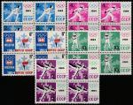 СССР 1964 год. IX зимние Олимпийские игры в Инсбруке, 5 квартблоков (2893-97) (К
