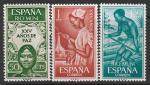 Рио-Муни (Экваториальная Гвинея) 1965 год. 25 лет окончанию гражданской войны, 3 марки