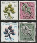 Рио-Муни (Экваториальная Гвинея) 1967 год. Флора, 4 марки