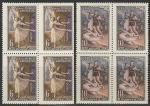 СССР 1961 год. Советский балет, 2 квартблока (2559-60) (К