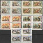 СССР 1961 год. Русские сказки, 5 квартблоков (2440-2444) (К