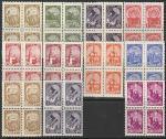 СССР. Стандартные выпуски 1961 года, 11 квартблоков (2425-34) (К