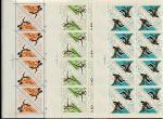 СССР 1966 год. Международные спортивные соревнования, 3 листа (3280-82) (К