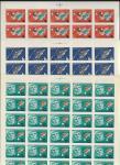 СССР 1964 год. День космонавтики, 3 б/зубц. листа (2923-25) (К