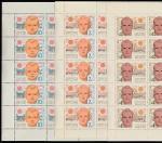 СССР 1963 год. Всемирный день здоровья, 3 листа (2753-55) (К