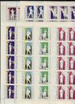 СССР 1962 год. Для блага человека, 7 листов (2659-65) (К