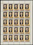 СССР 1962 год. Герой Социалистического труда, академик Д.Н. Прянишников, лист (2700) (К