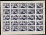 СССР 1961 год. 40 лет советской почтовой марке. Электрификация страны, лист (2520) (К