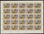 СССР 1961 год. 40 лет советской почтовой марке. Становление Советской республики, лист (2519) (К