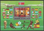 КНДР 1982 год. Чемпионат мира по футболу в Испании. Группы, блок с надпечаткой