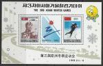 КНДР 1996 год. III Зимние Азиатские игры в Харбине, малый лист