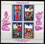 КНДР 1979 год. Международный год детей, малый лист