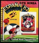 КНДР 1981 год. Чемпионат мира по футболу в Испании 1982 года, б/зубц. блок
