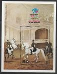 КНДР 1984 год. Международная филвыставка в Мадриде. Конный спорт, блок