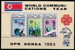 КНДР 1983 год. Международный год телекоммуникации, блок