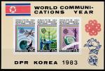 КНДР 1983 год. Международный год телекоммуникации, блок (б/зубц.)