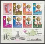 КНДР 1976 год. Медалисты летних Олимпийских игр в Монреале, малый лист (б/зубц.)