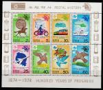 КНДР 1978 год. 100 лет UPU. История почты, малый лист
