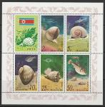 КНДР 1977 год. Морская фауна, малый лист