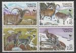 Таджикистан 2005 год. WWF. Голубой баран (бхарал), квартблок
