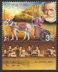 Израиль 2013 год. 200 лет со дня рождения итальянского композитора Джузеппе Верди, 1 марка с купоном
