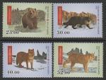 Киргизия 2014 год. Животные, занесённые в Красную книгу, 4 марки