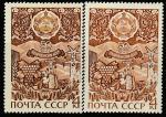 СССР 1974 год. 50 лет Нахичеванской АССР. Разновидность - разный цвет бумаги, 2 марки (4259)