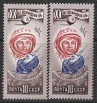 СССР 1977 год. Первый в мире космический полёт. Разновидность - разный оттенок, 2 марки (4698)
