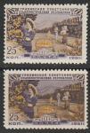 СССР 1951 год. 30 лет Грузинской ССР. Разновидность - разный оттенок, 2 марки (1514)