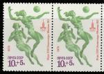 СССР 1979 год. Олимпиада в Москве. Волейбол. Разновидность - в правой марке точка у ступни, пара марок (4908)