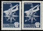 СССР 1978 год. Стандартный выпуск. Самолёт ИЛ-76. Разновидность - в правой марке белое пятно, 2 марки (4800)