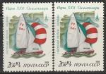 СССР 1978 год. Олимпиада 1980 года. Парусная регата в Таллине. Швертбот. Разновидность - в левой марке бледный текст и эмблема, 2 марки (4835)
