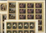 СССР 1971 год. Зарубежная живопись, 7 листов (3950-56) (К