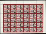 СССР 1983 год. Композитор и дирижёр А.В. Александров, лист (5309)