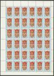 СССР 1980 год. 60 лет Азербайджанской ССР, лист (5004)