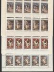 СССР 1961-1962 год. Советский балет, 4 листа (2559-60, 2574-75). К