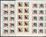 СССР 1966 год. III Международный конкурс имени П.И. Чайковского в Москве, 3 листа (3277-79) (К