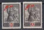 СССР 1945 год. 2-я годовщина разгрома немецко-фашистских войск под Сталинградом, 2 марки