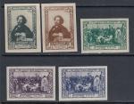 СССР 1944 год. 100 лет со дня рождения И.Е. Репина, 5 беззубцовых марок