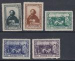 СССР 1944 год. 100 лет со дня рождения И.Е. Репина, 5 марок. с/з