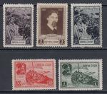 СССР 1941 год. 25-летие со дня смерти В.И. Сурикова, 5 марок