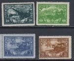 СССР 1943 год. 25-летие Красной Армии и Военно-Морского флота СССР, 4 марки
