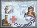 Гвинея-Бисау 2008 год. Писатели и гуманисты, блок