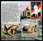Сан-Томе и Принсипи 2007 год. 60 лет независимости Индии. Джавахарлал Неру, блок