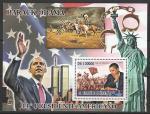 Сан-Томе и Принсипи 2008 год. Избрание Барака Обамы президентом США, блок