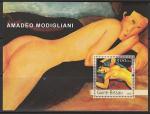 Гвинея-Бисау 2003 год. Картины итальянского художника Амедео Модильяни, блок