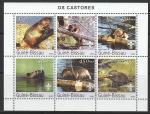 Гвинея-Бисау 2003 год. Бобры, малый лист