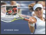 Гвинея-Бисау 2003 год. Летние Олимпийские игры в Афинах. Большой теннис, блок