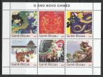 Гвинея-Бисау 2003 год. Китайский Новый год. Год дракона, малый лист