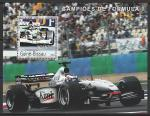 Гвинея-Бисау 2003 год. Гонки Формулы-1, блок